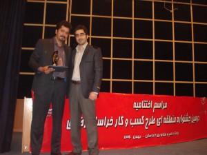دومین جشنواره منطقه ای طرح کسب و کار